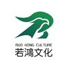 Ruohong Culture