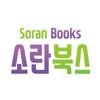 Soran Books