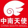China South Angel