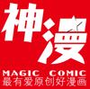 Magic Comic