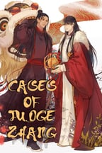 Cases Of Judge Zhang