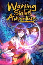 Warring States Adventure