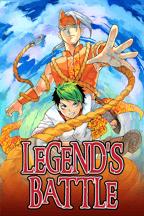 Legend's Battle