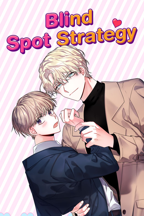 Blind Spot Strategy