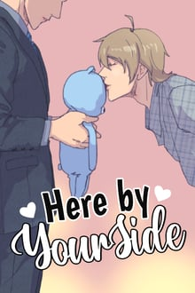 Here By Your Side