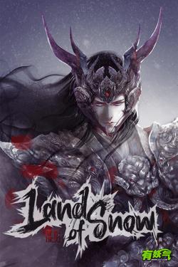 Land of Snow thumbnail