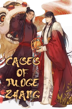 Cases Of Judge Zhang thumbnail