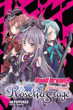 BanG Dream! thumbnail