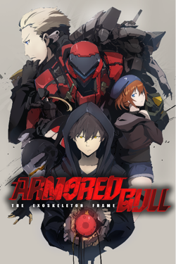 Armored Gull - The Exoskeleton Frame thumbnail
