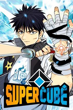 Super Cube thumbnail