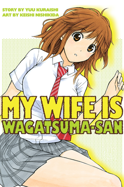 My Wife is Wagatsuma-san thumbnail
