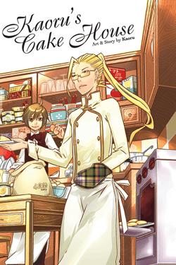 Kaoru's Cake House thumbnail