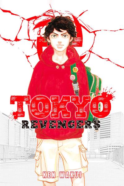 Tokyo Revengers thumbnail