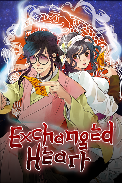 Exchanged Heart  thumbnail