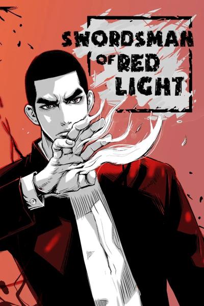 Swordsman Of Red Light thumbnail