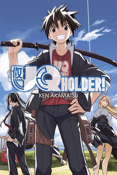 UQ HOLDER! thumbnail
