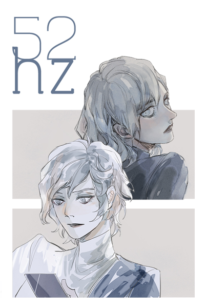 52Hz thumbnail