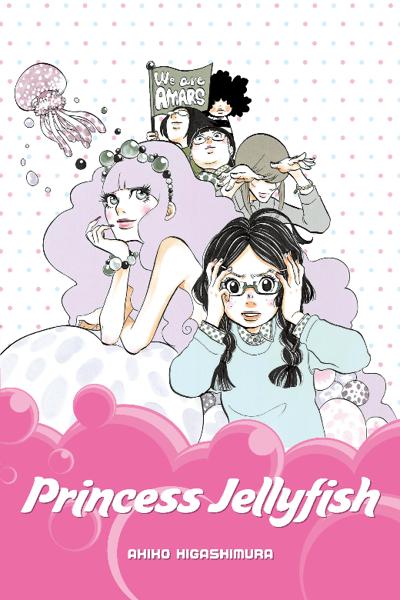 Princess Jellyfish thumbnail