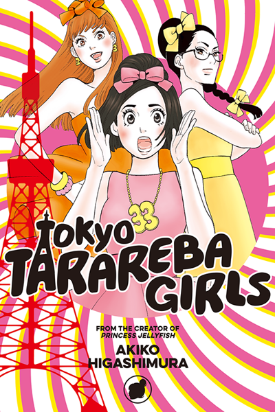 Tokyo Tarareba Girls thumbnail