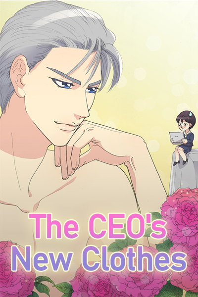 The CEO's New Clothes thumbnail