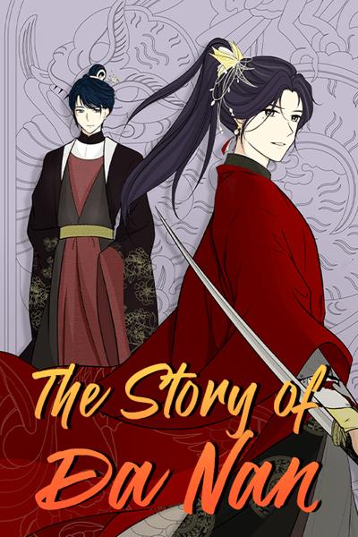 The Story of Da Nan thumbnail