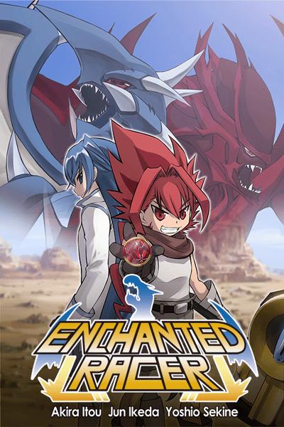 Enchanted Racer thumbnail