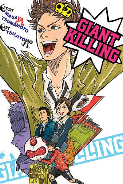 Giant Killing thumbnail