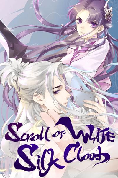 Scroll Of White Silk Cloud thumbnail