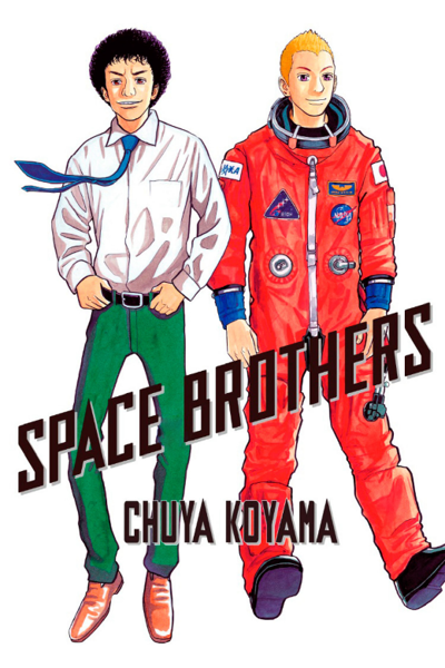 Space Brothers thumbnail