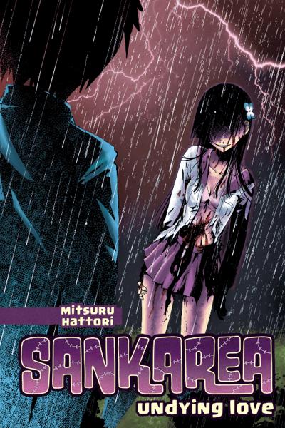 Sankarea: Undying Love thumbnail