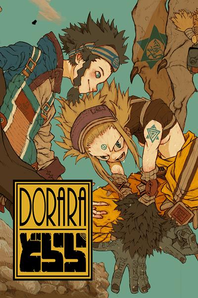 Dorara thumbnail