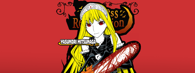 Princess Resurrection banner