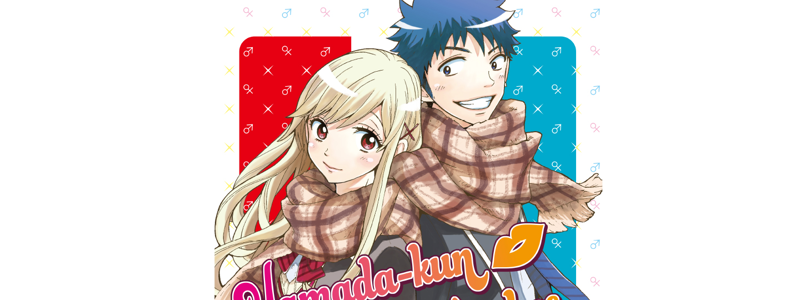 Yamada-kun and the Seven Witches banner