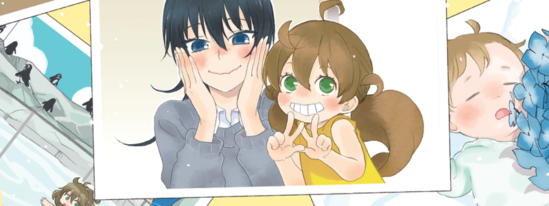 Sweetness and Lightning banner