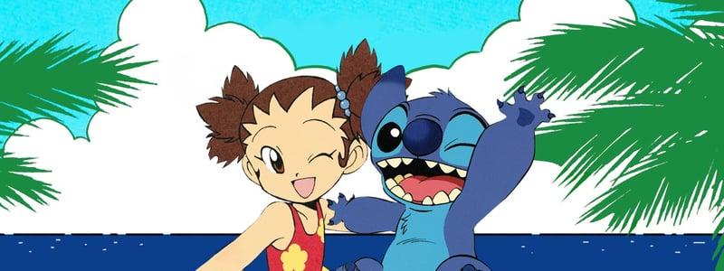 Stitch! — Izayoi Island! banner