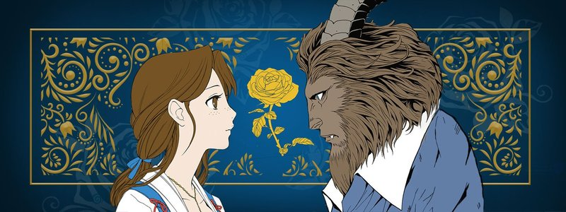 Beauty And The Beast — The Beast's Tale banner