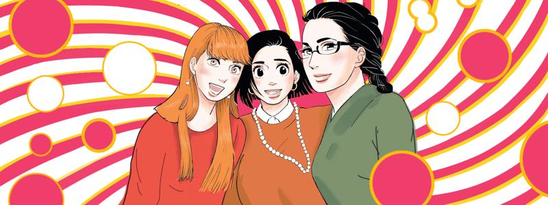 Tokyo Tarareba Girls banner
