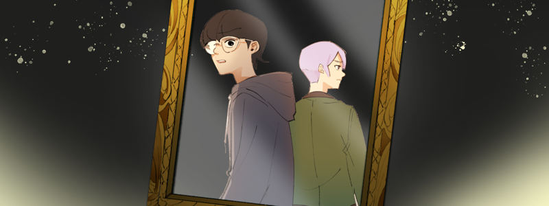 Inside the Mirror banner