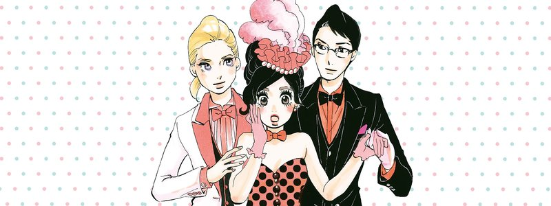 Princess Jellyfish banner