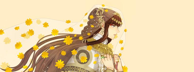 Selina Moon Bride banner