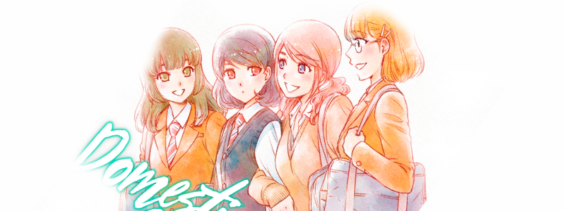 Domestic Girlfriend banner